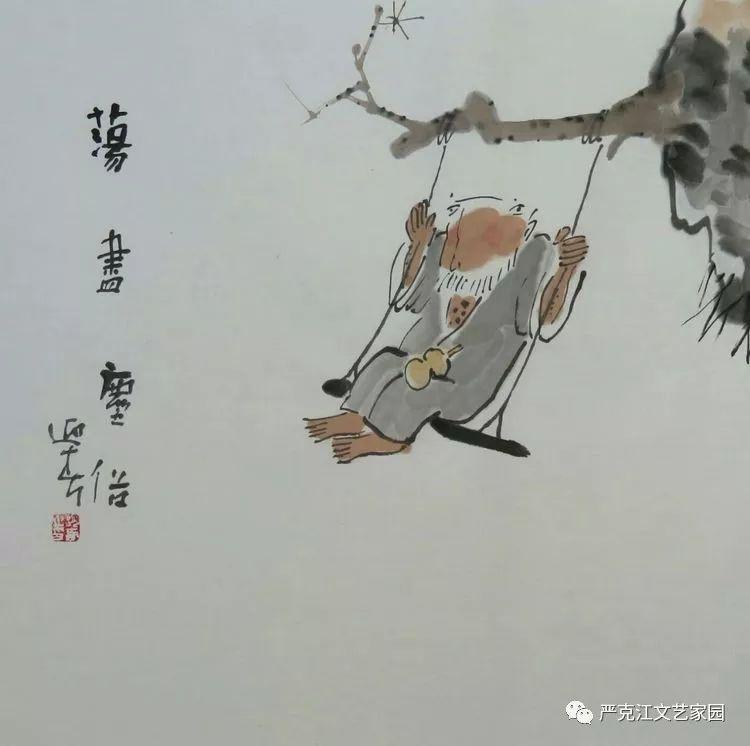 【名家】李迎春禅意小品画微展图片