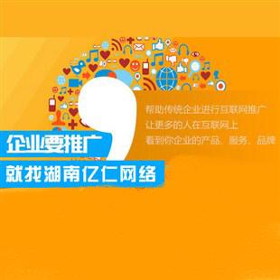 惠州网络推广外包,定期晋升为您