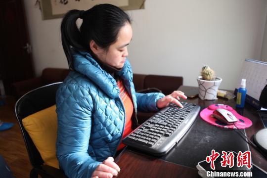 都江堰脑瘫作家陈媛:要让的残疾人融入社会