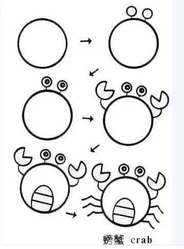 幼儿园简笔画教程大全,果断为孩子收藏