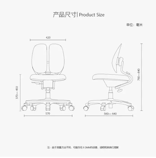 耐磨性大大提升,从而进一步提高了椅子的使用寿命: 气压式升降,主要图片