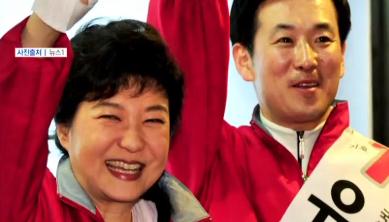 朴槿惠时隔三月见到这男粉丝_笑容灿烂狱警看呆了