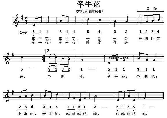 竹笛叠音曲谱_竹笛曲谱
