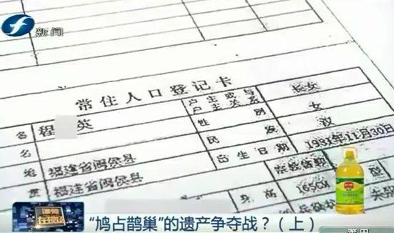 姓郑的人口_23岁女大学生与年轻夫妻合租,不料竟遇 噩梦 ,深夜逃出报警(2)
