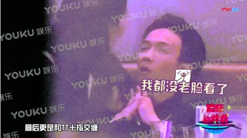 中国有嘻哈tt夜店连撩三个妹子 坐大腿还十指紧握亲密非常