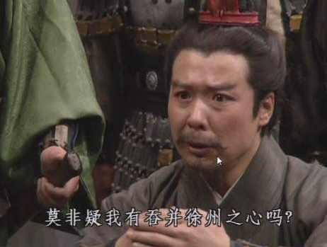 海外贸易土豪糜竺家族给了刘备10吨以上黄金 轶事秘闻 第2张