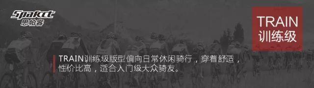 「黑鸟团购」训练级抓绒骑行裤