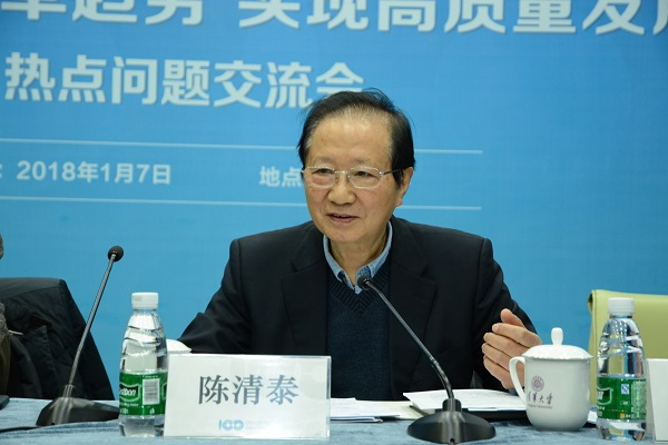 陈清泰:政府不会容忍电动汽车销量2020年后断崖式下降(第1页) -