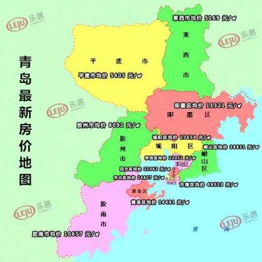 青岛最新房价地图公布!2018年想买房的赶紧收藏