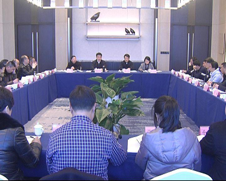 人口计生局_2021年省人口和计划生育领导小组会议召开