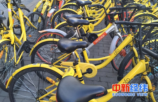 """互联网企业""""被约谈""""盘点:共享单车成""""常客"""