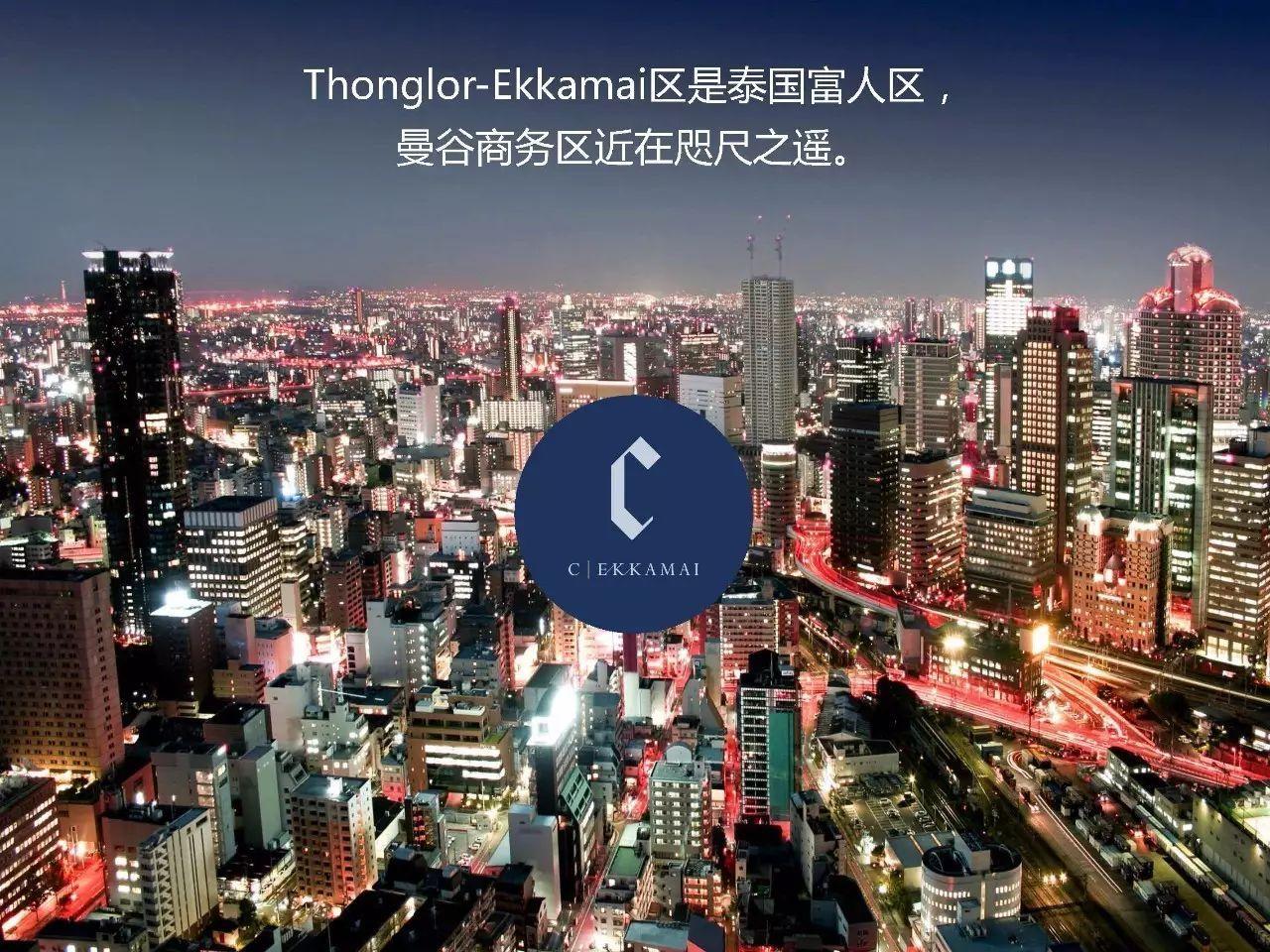 曼谷公寓-高端精品住宅项目-C Ekkamai