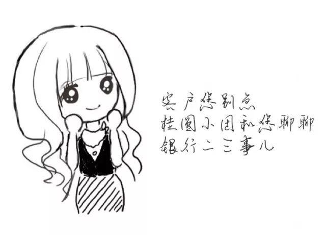 动漫 简笔画 卡通 漫画 手绘 头像 线稿 640_460