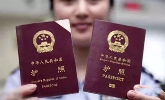 中国护照含金量再增 对华免签落地签地区升至