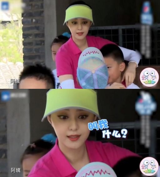 被小朋友叫阿姨,刘涛崩溃、范冰冰的反应亮了!