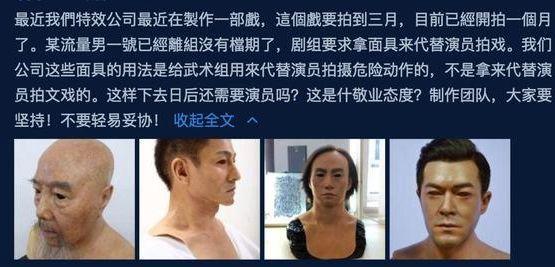 """陈翔新剧倒模八小时?说作为歌手觉得演员""""太假了""""!"""