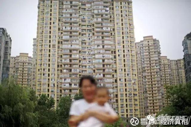 陆铭:中国房价没有泡沫