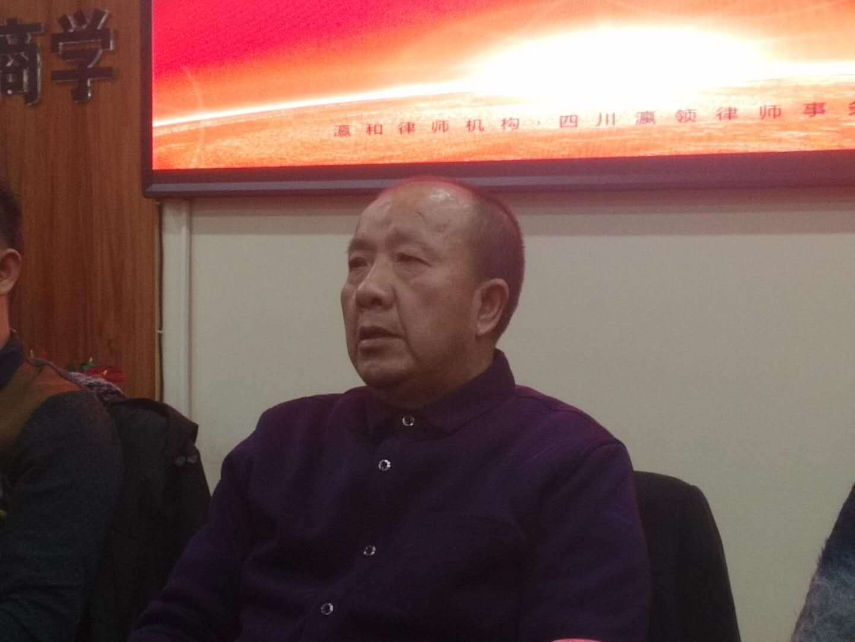 四川省龚氏宗亲筹备组召开工作总结会议