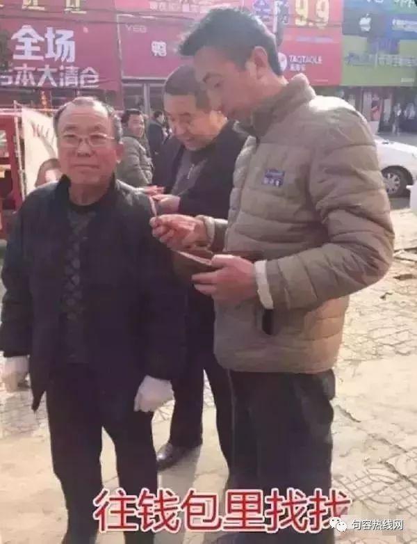 """财经 正文  江苏洋河镇百花缘酒业中国梦 厂家强力推出 """"百元现钞兑换"""