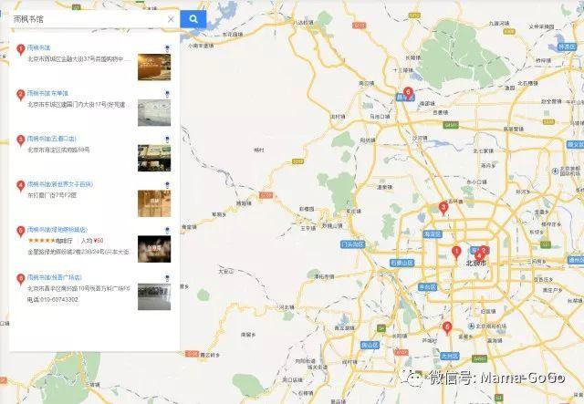30(周五,周六延长至22:00) 地址:东城区东打磨厂街7号时尚新世界百货图片