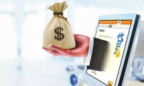 大量用户反映借呗被关?支付宝紧急回应