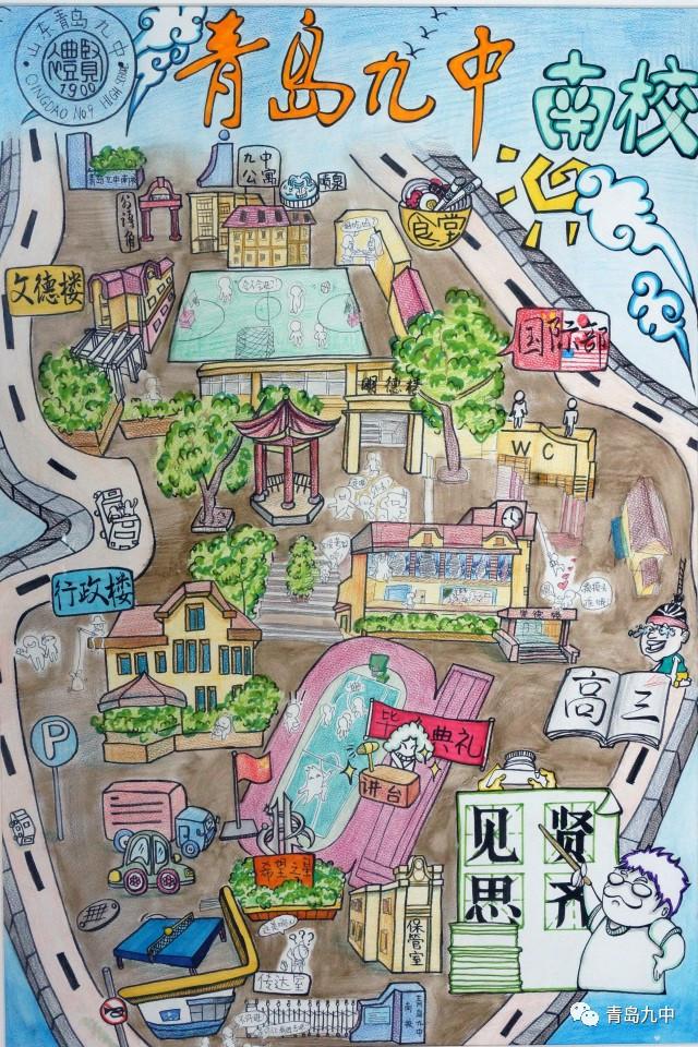汪煜含 《手绘校园地图》指导教师:臧晓萍