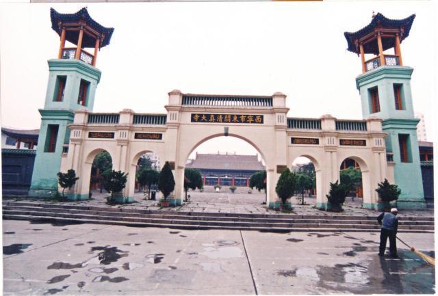 军阀马步芳父子在青海西宁留下两处建筑,如今成了旅游的景点