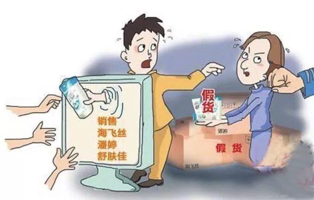 【弹幕财经】淘宝发布打假报告,2017年24万个侵权店铺被关闭。网友:让售假者