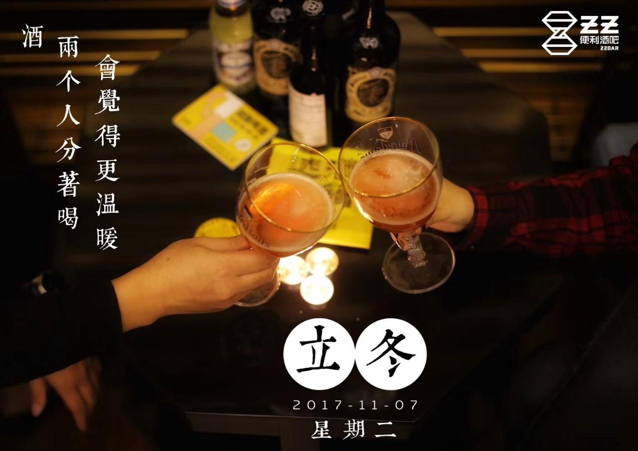 男孩满月酒邀����K_时尚 正文  10月8日 发小生了个男孩儿,请我喝满月酒.