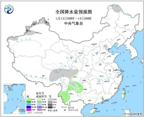 北方地区气温陆续回升_12日夜间起黄淮等地有霾