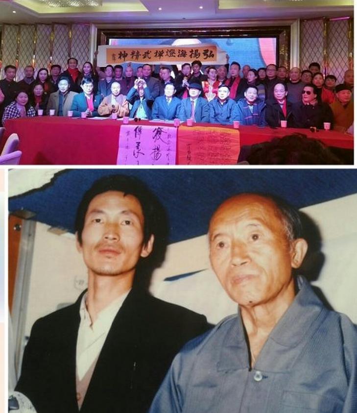 纪念海灯恩师圆寂29周年
