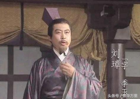 如果没有刘璋的邀请,刘备能否用武力占领西川? 未分类 第1张