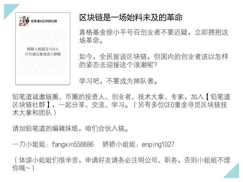 """传农业电商B2B平台""""美菜网""""获4.5亿美金投资"""