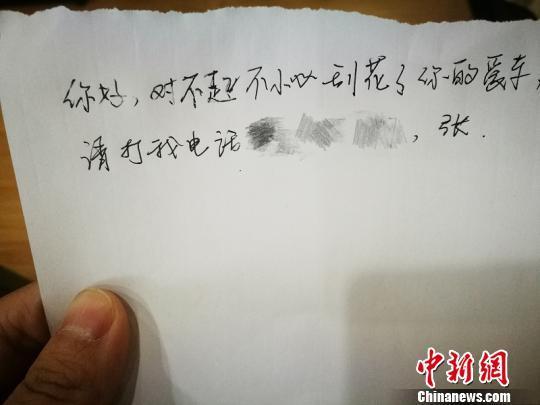 """浙江女司机苦寻车主""""送""""赔偿 获网友纷纷点赞"""