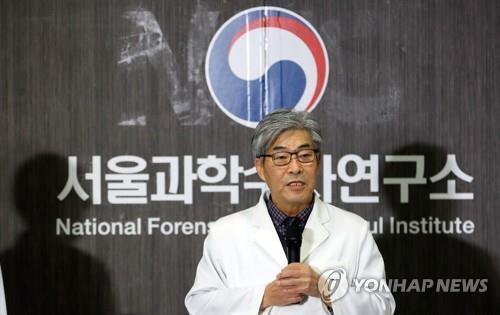 卫生出问题 韩警方称梨大医院四婴儿死于败血症