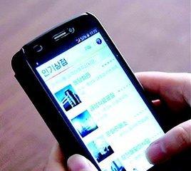 科技晚报:淘宝上榜美国黑名单 美国智能音箱用户达到3900万