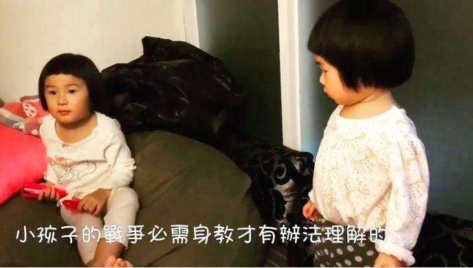 二宝打大宝 这对父母劝架的方式萌狠萌狠的