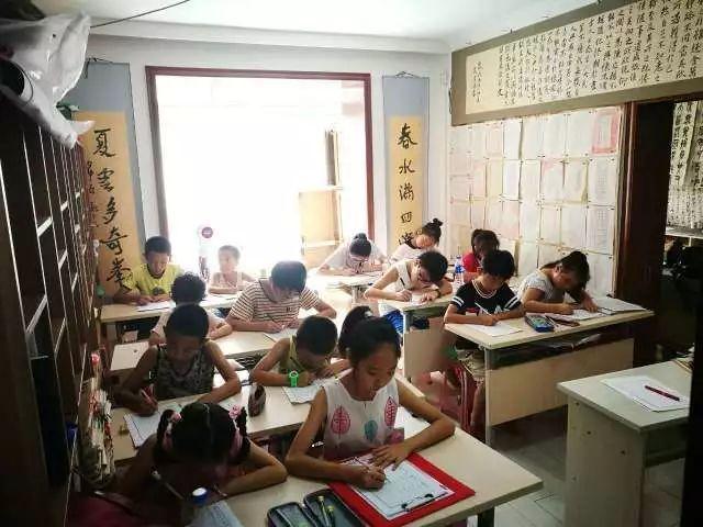 专有书法,双师小班 寒假班,从笔画笔顺偏旁教起