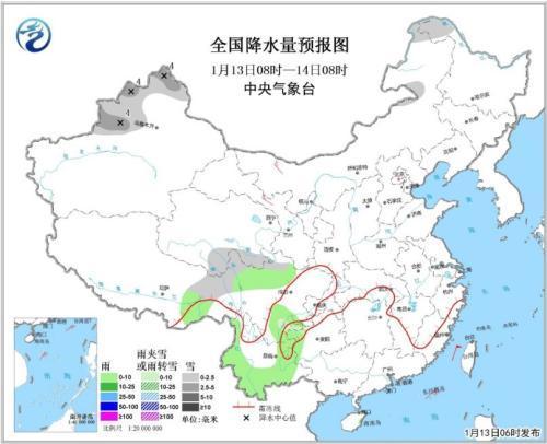 中国中东部地区气温陆续回升_13日起黄淮等地有霾
