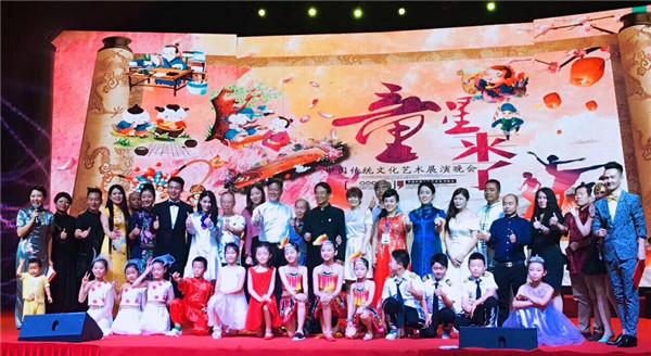 智艺双馨·童星来了暨2018新春晚会