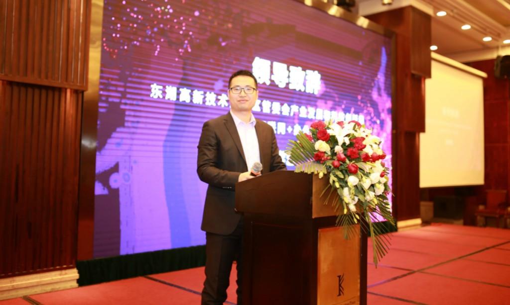 武汉互联网产品峰会丨小米、百纳信息、斑马快