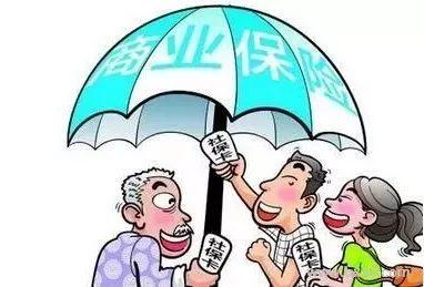 商业车险包括哪些 具体内容是什么 人保车险常识 PI... 中国人保财险