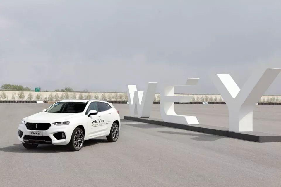 每日车讯:长安携三大巨头进军车联网;WEY品牌全年销量达8.6万辆