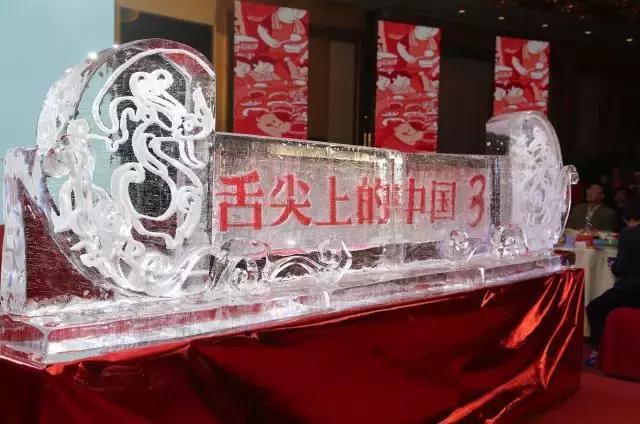《舌尖上的中国》第三季定档2018年春节播出的照片 - 2