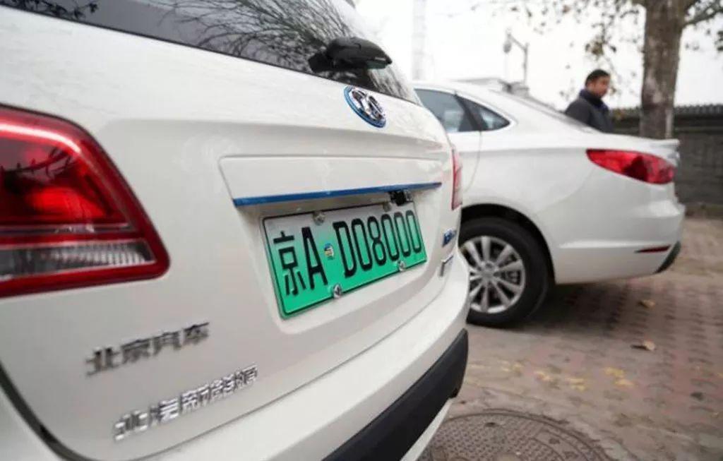 比亚迪新能源汽车低速行驶要加提示音啦!电动车将不再安静(第1页) -