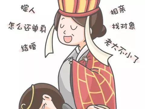 动漫 卡通 漫画 头像 480_360