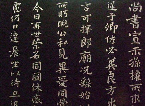 神算预言7岁孩子日后位列三公,多年后预言成真 轶事秘闻 第4张