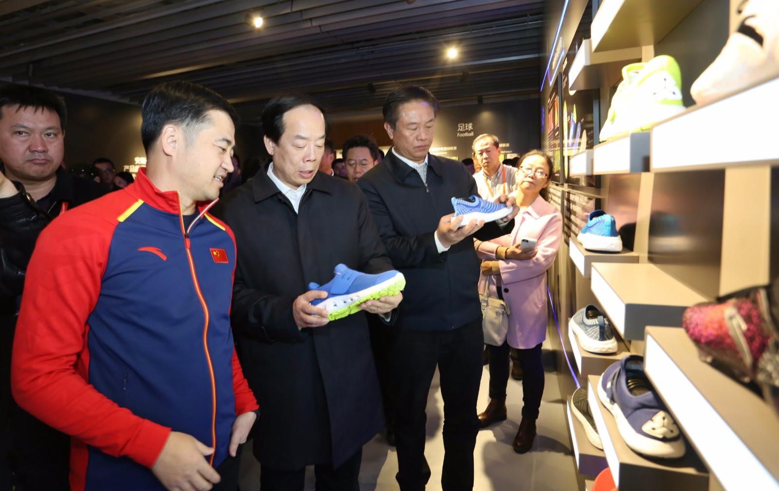 国家体育总局领导率队参观考察安踏集团晋江总