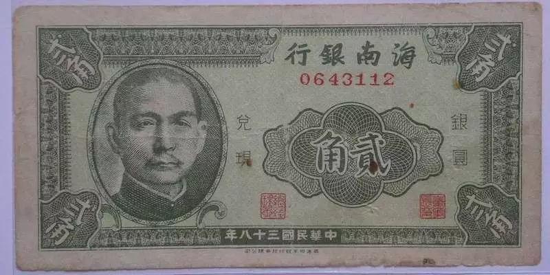 60年前的老钱币,看懂的人都老了!