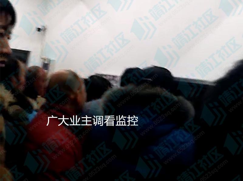 【靖江社区】靖江某小区业主触犯潜规则,遭